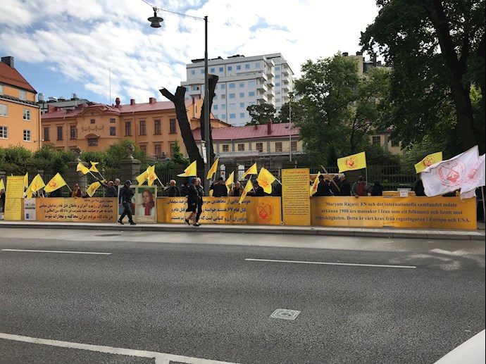 -تظاهرات ایرانیان آزاده و هواداران مجاهدین در استکهلم - 2