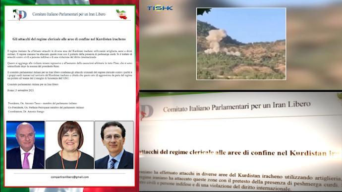 بیانیه کمیته ایتالیایی پارلمانترها برای ایران آزاد، محکوم کردن حملات جنایتکارانهٔ هوایی رژیم ایران به غیرنظامیان