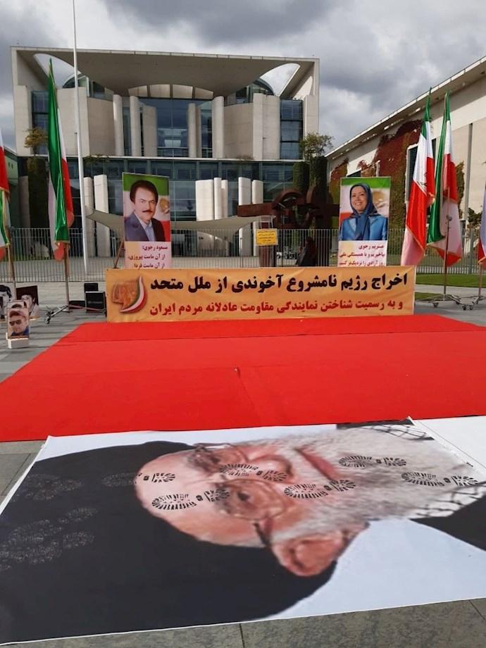 -آکسیون ایرانیان آزاده و هواداران سازمان مجاهدین در برلین - 1