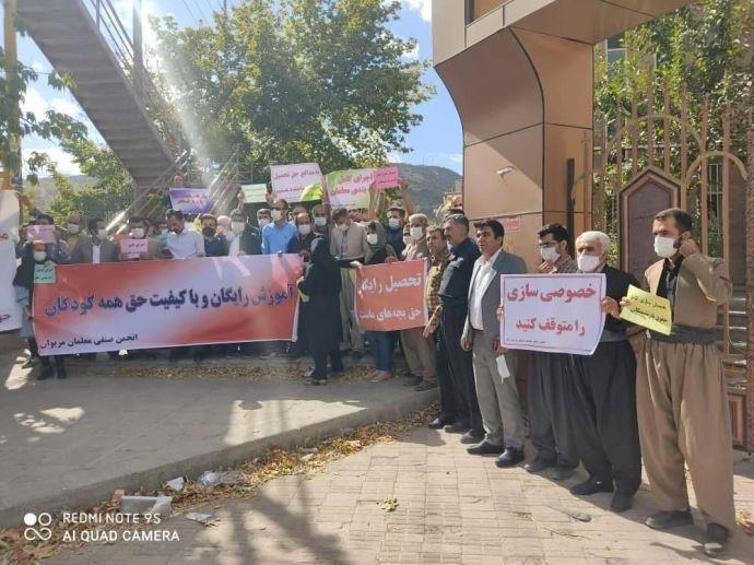-تجمع اعتراضی معلمان استان مریوان ۳مهر