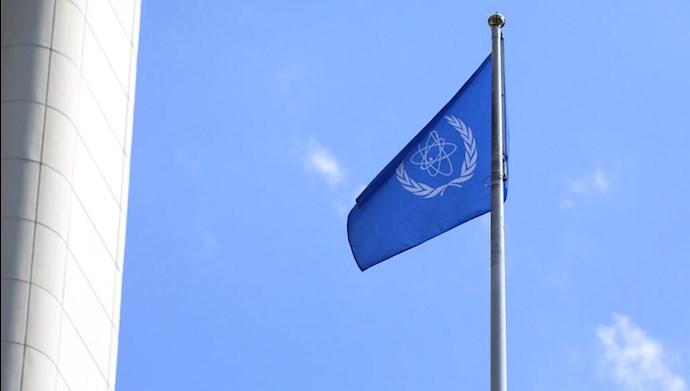 آژانس بینالمللی انرژی اتمی