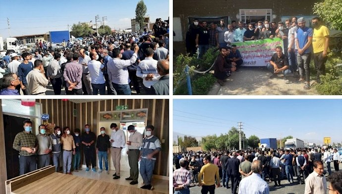 تجمعهای اعتراضی اقشار مختلف مردم