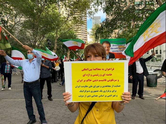 -آمریکا - آکسیون ایرانیان آزاده و هواداران سازمان مجاهدین علیه آخوند رئیسی - 0