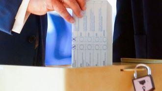 انتخابات پارلمانی در آلمان