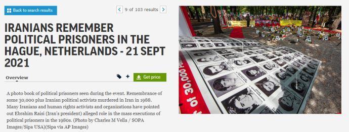گزارش تصویری آسوشیتدپرس از تظاهرات ایرانیان آزاده در هلند -لاهه بهمناسبت گرامیداشت شهیدان قتلعام ۶۷ - 7