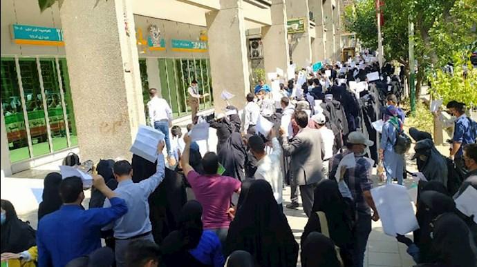 تجمع اعتراضی کارنامه سبزها
