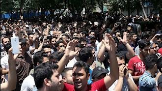 تظاهرات علیه خامنهای در خیابانهای تهران