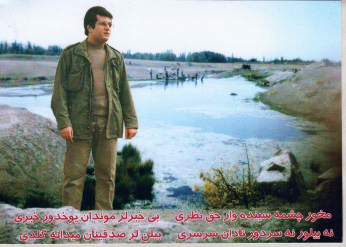 صفی قلی اشرفی