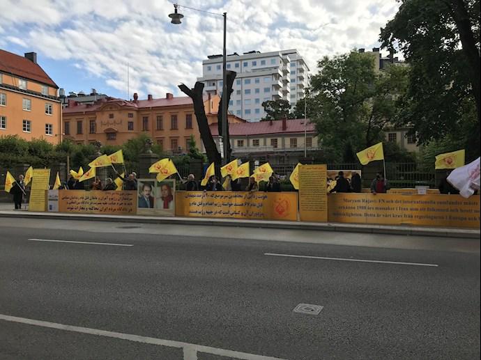 -تظاهرات ایرانیان آزاده و هواداران مجاهدین در استکهلم - 3