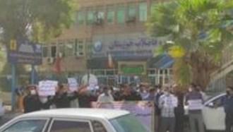 تجمع اعتراضی کارمندان اداره آب و فاضلاب سوسنگرد