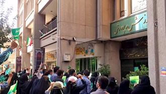 دوازدهمین روز تجمع اعتراضی کارنامه سبزهای ۹۹ در تهران