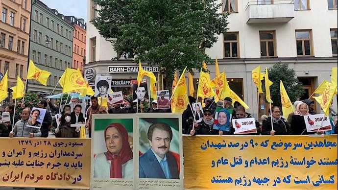 تظاهرات ایرانیان آزاده در مقابل دادگاه دژخیم حمید نوری در استکهلم سوئد