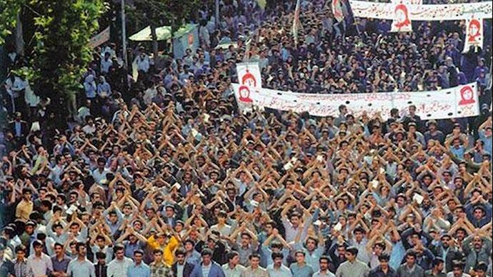 تظاهرات هواداران سازمان مجاهدین در تهران