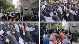 تجمع اعتراضی کارنامه سبزها مقابل وزارت آموزش و پرورش در تهران