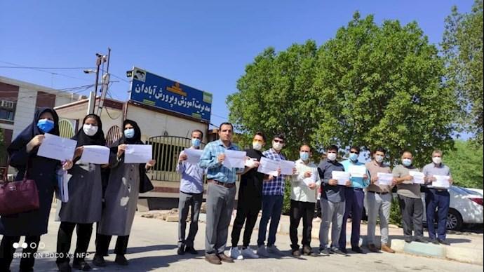 -تجمع اعتراضی معلمان و آموزگاران در آبادان