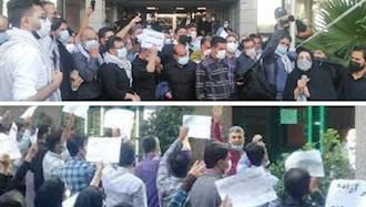 تجمع اعتراضی کارکنان شرکتی مخابرات قم و معلمین کارنامه سبز