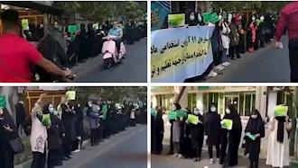 تجمع اعتراضی کارنامه سبزها در تهران مقابل آموزش و پرورش - ۲۱شهریور۱۴۰۰