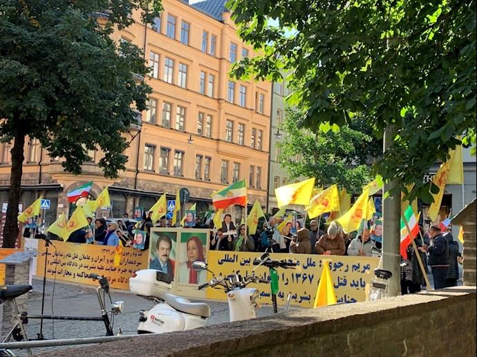 تظاهرات ایرانیان آزاده و هواداران مجاهدین در استکهلم سوئد - دادخواهی قتلعام شدگان۶۷