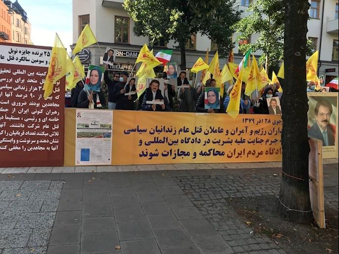 تظاهرات ایرانیان آزاده در استکهلم سوئد در برابر دادگاه دژخیم حمید نوری- ۲۳شهریور۱۴۰۰ - 3