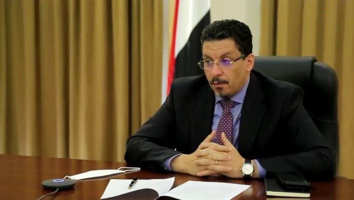 احمد بن مبارک وزیر خارجه یمن