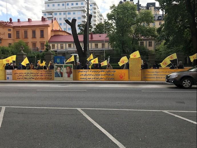 -تظاهرات ایرانیان آزاده و هواداران مجاهدین در استکهلم - 0