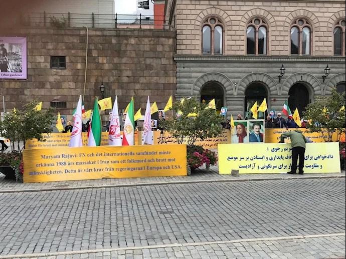 -تظاهرات ایرانیان آزاداه و هواداران سازمان مجاهدین در استکهلم - 0