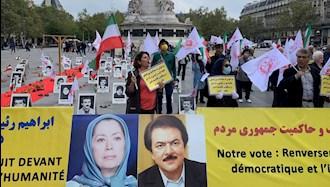 پاریس - تظاهرات ایرانیان آزاده