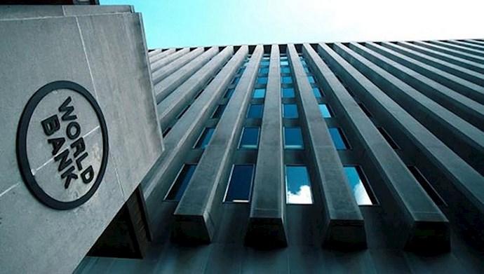 بانک جهانی پول
