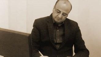 محمدرضا محبوبفر