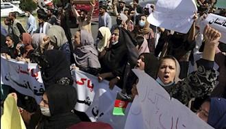 تظاهرات صدها زن و مرد با شعار زنده باد مقاومت و مرگ بر پاکستان در کابل