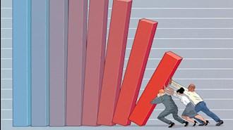 اقتصاد فروپاشیده