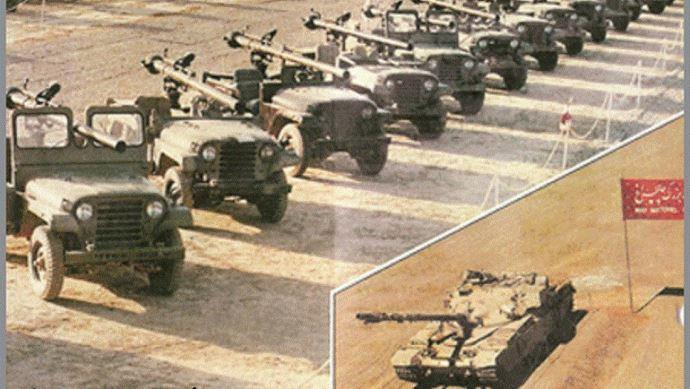 تصویری از غنائم ارتش آزادیبخش ملی ایران در تصرف شهر مهران