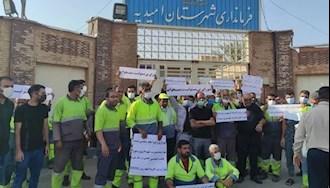 اعتراض کارگران شهرداری امیدیه