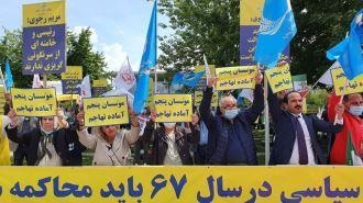 تظاهرات ایرانیان آزاده علیه آخوند رئیسی