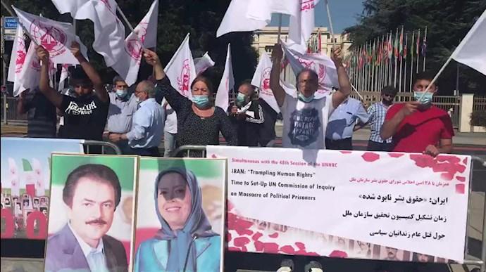 تظاهرات ایرانیان آزاده و هواداران سازمان مجاهدین خلق در ژنو