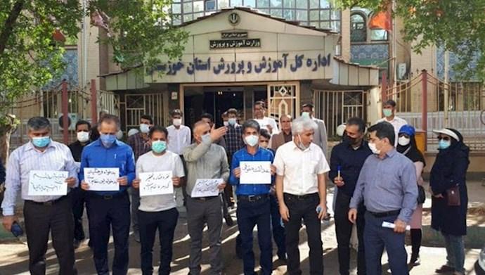 تجمع اعتراضی معلمین در شهر اهواز
