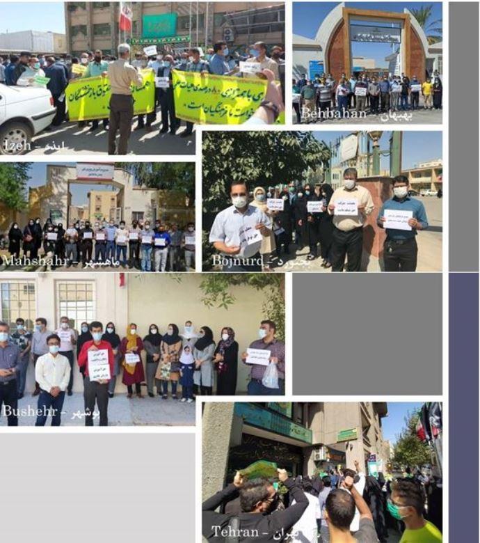 -اعتراضات معلمان در ۴۰ شهر و ۲۰ استان ایران - 3