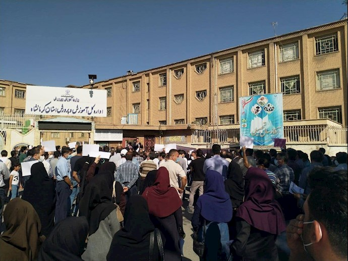 -معلمان کرمانشاه