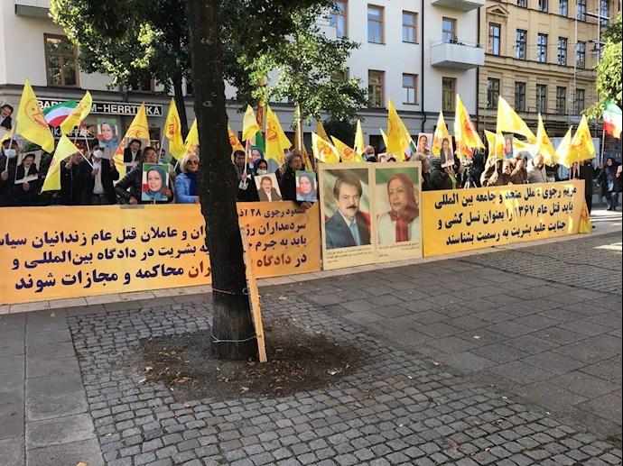 تظاهرات ایرانیان آزاده در استکهلم سوئد در برابر دادگاه دژخیم حمید نوری- ۲۳شهریور۱۴۰۰ - 4