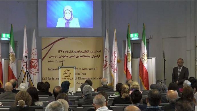 اجلاس بینالمللی شاهدان قتلعام ۳۰هزار زندانی سیاسی