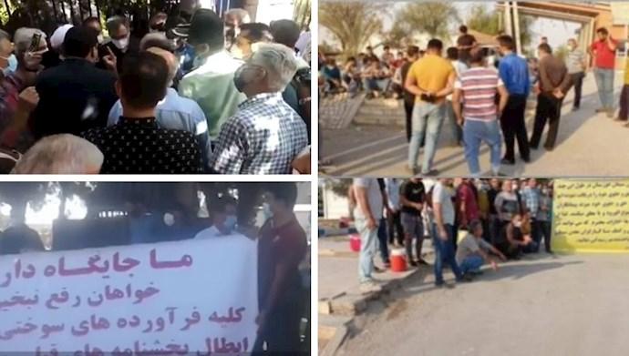 تجمع اعتراضی اقشار مختلف مردم