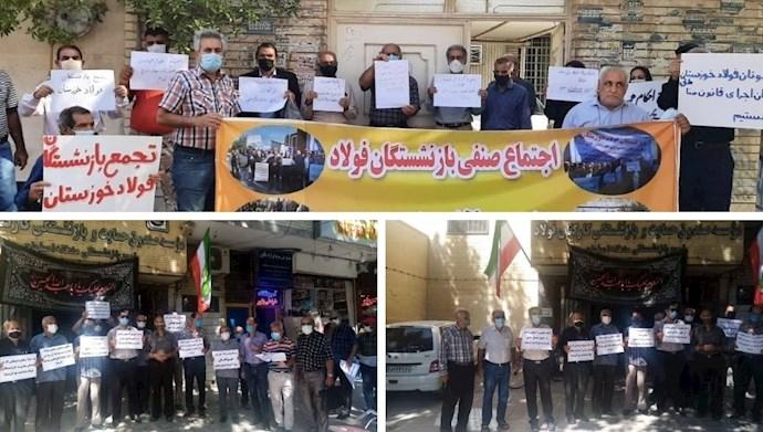 تجمع اعتراضی بازنشستگان در اهواز و اصفهان