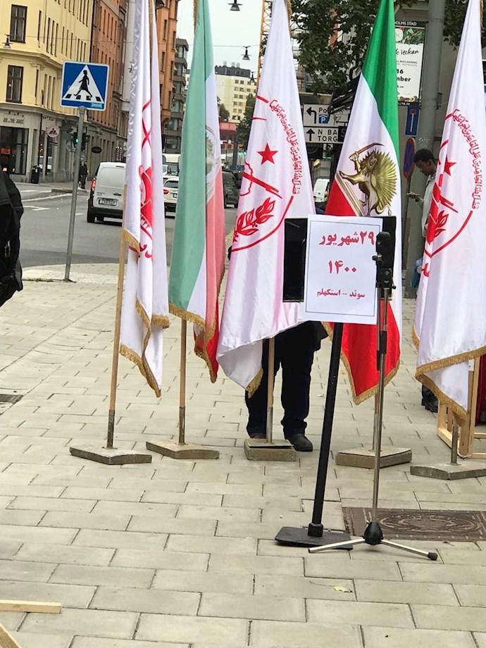 -تظاهرات ایرانیان آزاده و هواداران سازمان مجاهدین در دادخواهی قتلعام شدگان ۶۷ در سوئد - 0