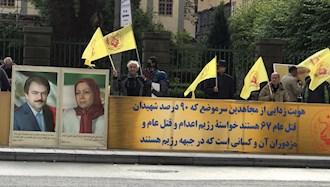 تظاهرات ایرانیان آزاده و هواداران مجاهدین در استکهلم