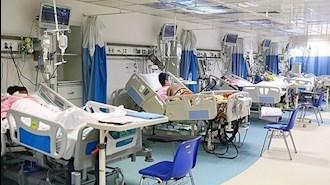 وضعیت وخیم کرونایی در بیمارستانها