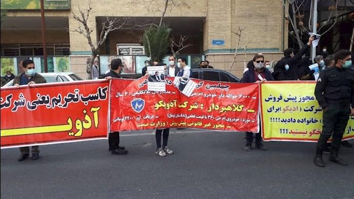تجمع اعتراضی مالباختگان شرکت آذویکو
