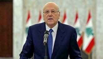 نجیب میقاتی نخست وزیر لبنان