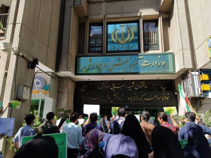 ببست و دومین روز تجمع و تحصن کارنامه سبزها مقابل وزارت آموزش و پرورش - 1
