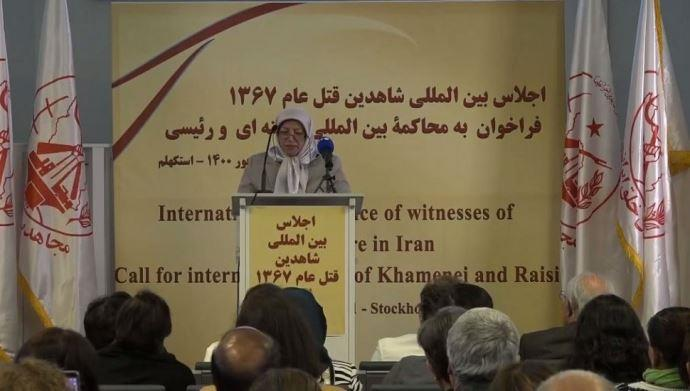 کنفرانس اجلاس بینالمللی شاهدان قتلعام ۳۰هزار زندانی سیاسی