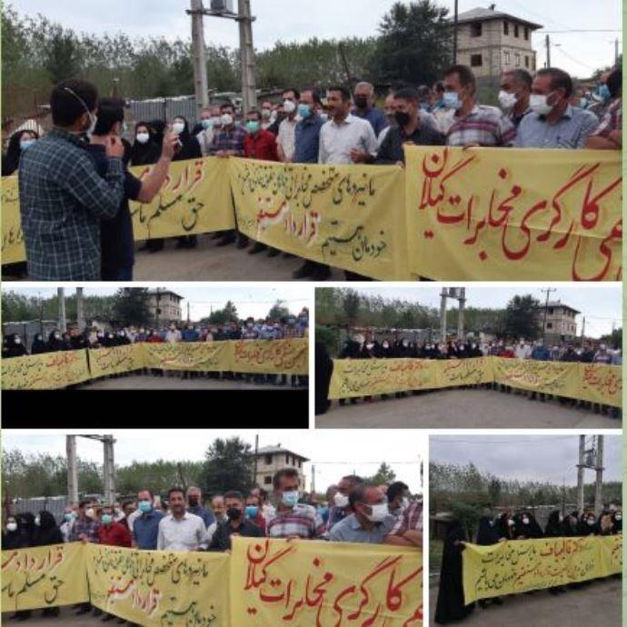 -تجمع اعتراضی کارکنان و پرسنل شرکتی مخابرات منطقه گیلان